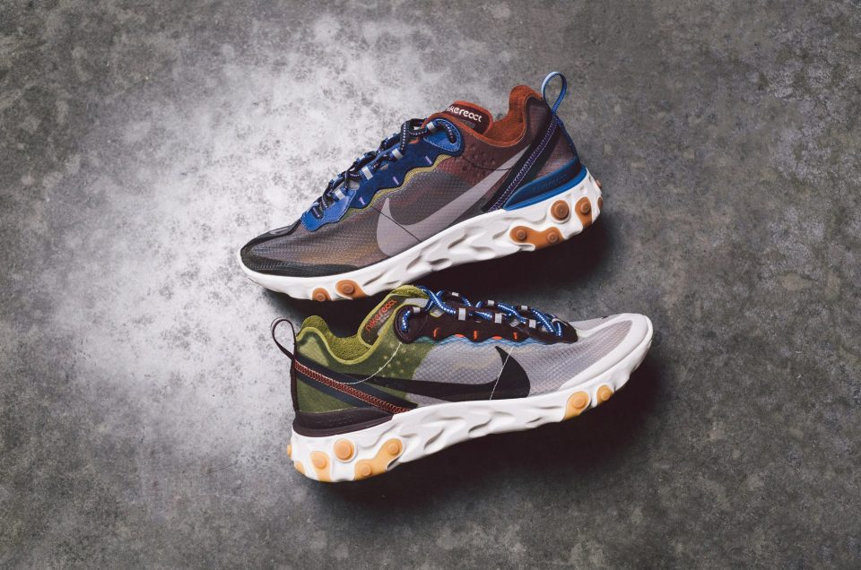Nike React Element 87 - Dusty Peach & Moss